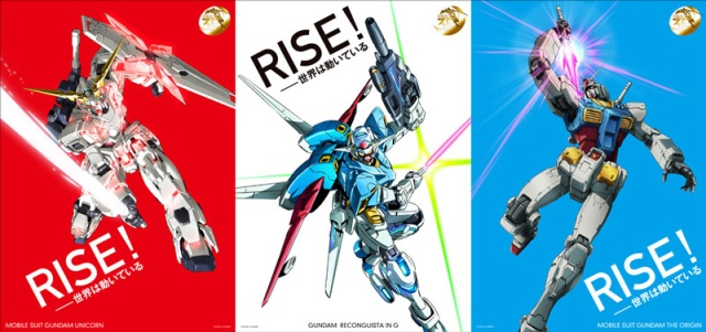 three gundam
